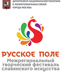 Официальный сайт фестиваля Русское Поле