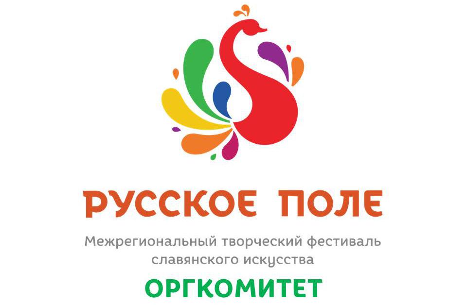 Определены финалисты фестиваля 2020