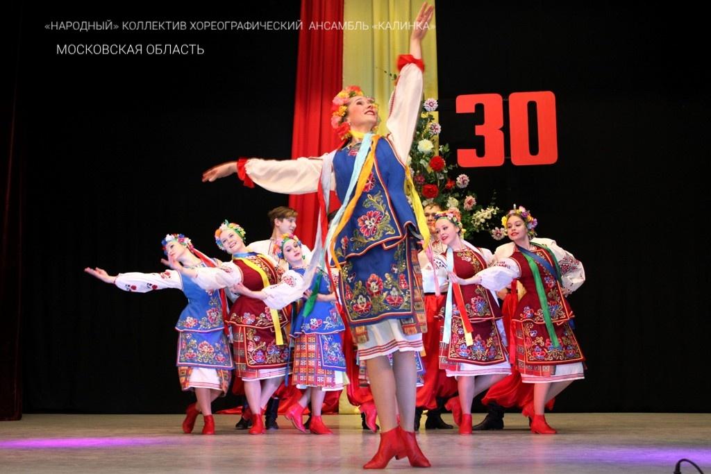 """НАРОДНЫЙ КОЛЛЕКТИВ ХОРЕОГРАФИЧЕСКИЙ АНСАМБЛЬ """"КАЛИНКА"""""""