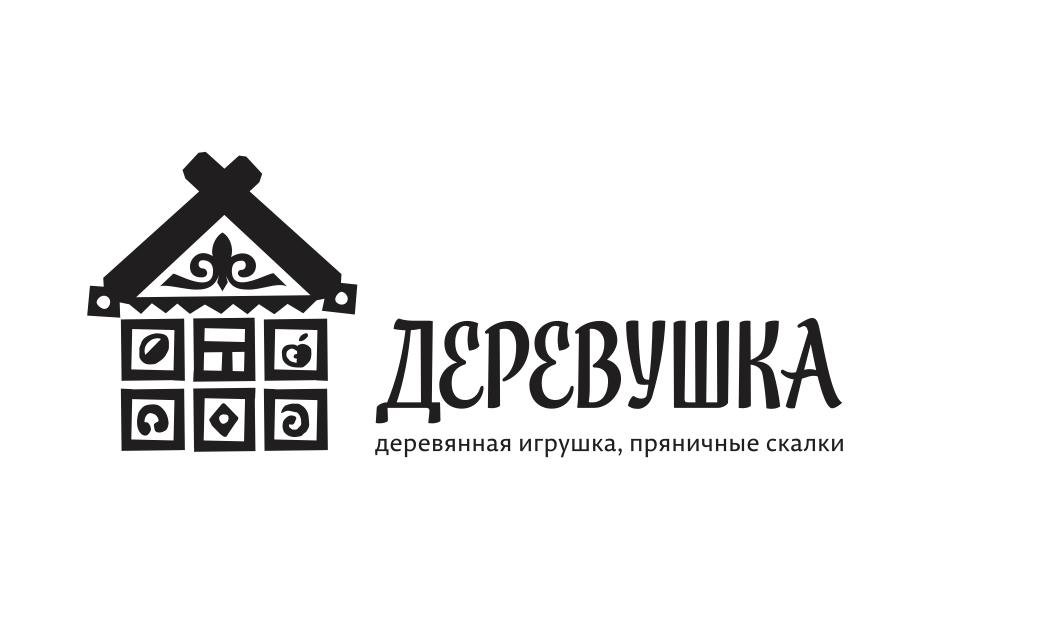 """МАСТЕРСКАЯ """"ДЕРЕВУШКА"""""""