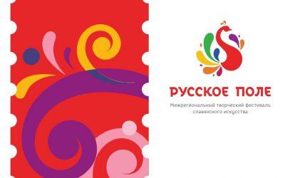 Благодарственные письма от участников в адрес фестиваля «Русское поле» приходят в электронную приемную Мэру Москвы С.С. Собянину