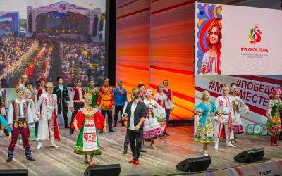 Оргкомитет поздравляет Победителей фестиваля 2020 года с заслуженными наградами.
