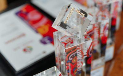 В Москве состоялась церемония награждения победителей фестиваля «Русское поле»