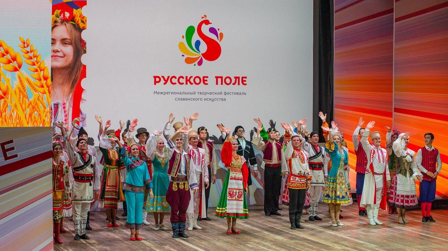 Финал фестиваля 2020