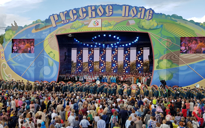 10-й фестиваль Русское поле пройдет в августе